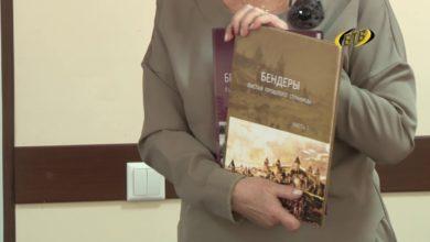 Photo of История Бендер в лицах и фактах