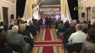 Photo of Бендерский пьедестал