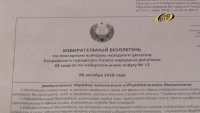 Photo of Приближается дата повторных выборов