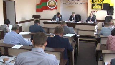 Photo of В Бендерах прошла очередная сессия горсовета