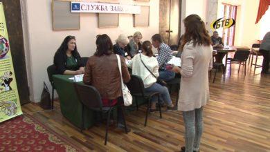 Photo of Ярмарка вакансий — шанс найти работу