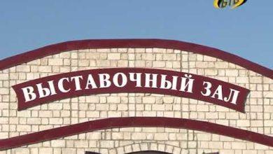 Photo of Приглашают на выставку