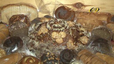Photo of Вкус хлеба