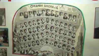 Photo of Бриллиантовый юбилей школы