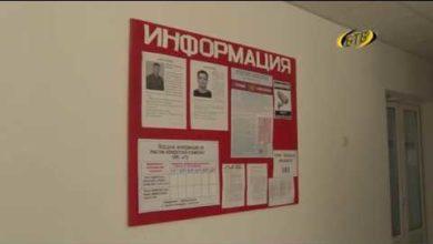 Photo of К выборам готовы