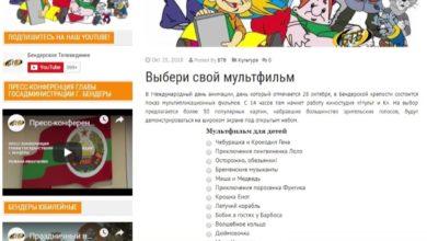 Photo of Мультипраздник в киностудии «Мульт и Ко»