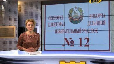 Photo of Выборы состоялись