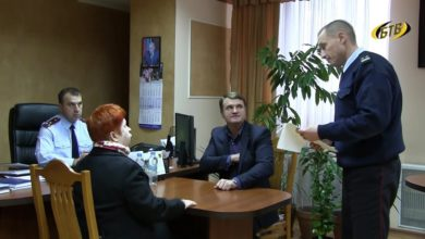 Photo of На прием – к министру