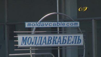 Photo of «Молдавкабель» — номинант конкурса