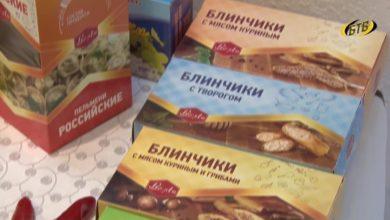 Photo of Знай наших!