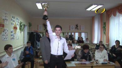 Photo of В борьбе за кубок эрудитов