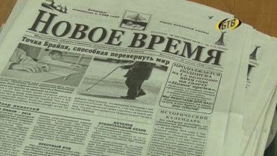 Photo of Спешите подписаться на «Новое время»