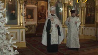 Photo of Рождественский пост