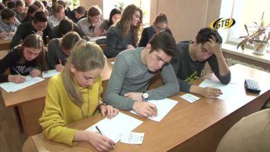 Photo of Тест на знание истории России