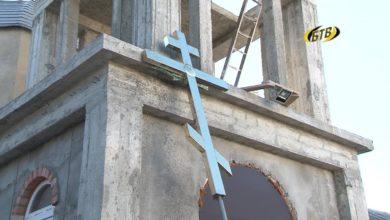 Photo of Установили купольный крест