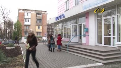 Photo of В Бендерах пройдет День подписчика