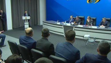 Photo of Главная тема совещания
