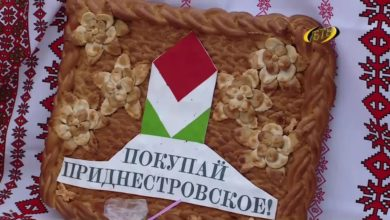 Photo of Приднестровский бренд как знак качества
