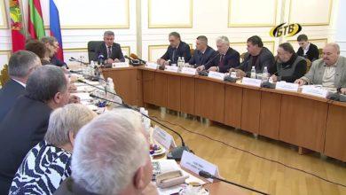 Photo of Государственные ориентиры