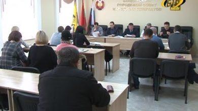 Photo of На заседании депутатской комиссии