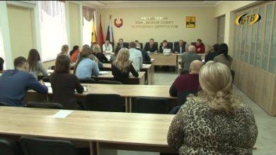 Photo of Бюджет утвердят на сессии