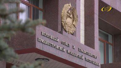 Photo of Приняты поправки