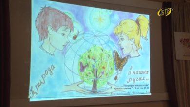Photo of Будущее планеты – в рисунках детей