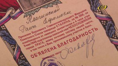 Photo of Истории живой свидетель