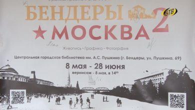 Photo of Контраст провинции и мегаполиса