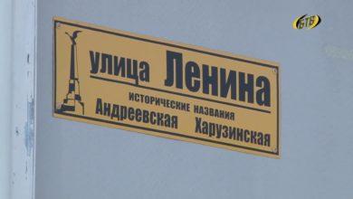 Photo of Адресные таблички обязательны
