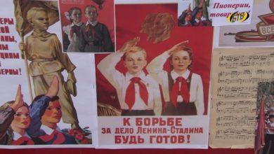 Photo of Назад в СССР