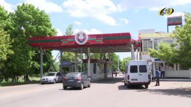Photo of Дорогу – туристам