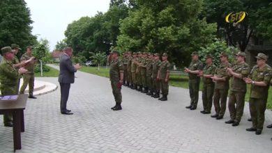 Photo of Награда за мир