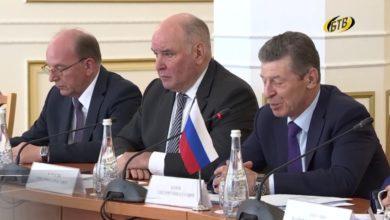 Photo of Дмитрий Козак в Приднестровье