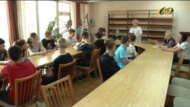 Photo of Летняя работа для школьников