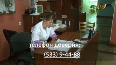 Photo of Телефон доверия