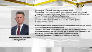 Photo of Одна история – одна судьба