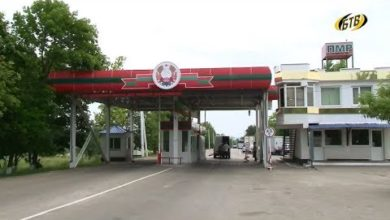 Photo of Добро пожаловать в Приднестровье!