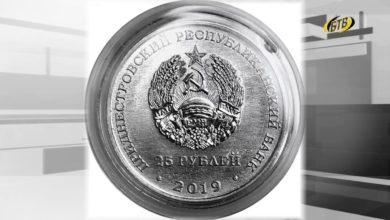 Photo of Памятные монеты