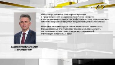 Photo of Благородный труд медиков