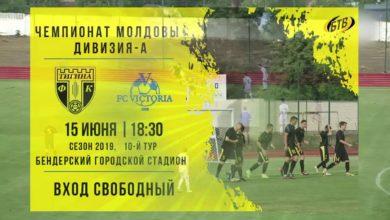 Photo of Все на футбол!