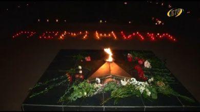 Photo of Пламя памяти в сердцах