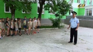 Photo of Дорога в безопасное лето