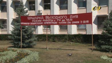 Photo of Ярмарку организуют на Солнечном