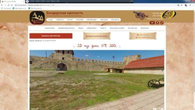 Photo of Виртуальный тур по крепости
