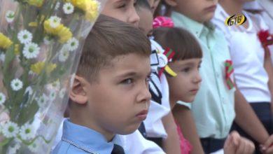 Photo of Собираемся в школу