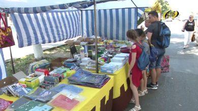 Photo of Открывается школьный базар