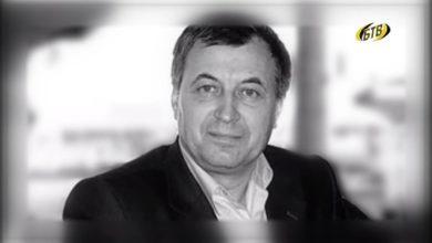 Photo of Светлой памяти журналиста и писателя