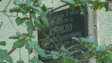 Photo of Его имя носит одна из улиц Бендер