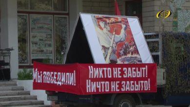 Photo of Под аккомпанемент военных песен